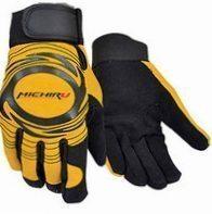 Перчатки G 8108 желтые S MICHIRU (пара)