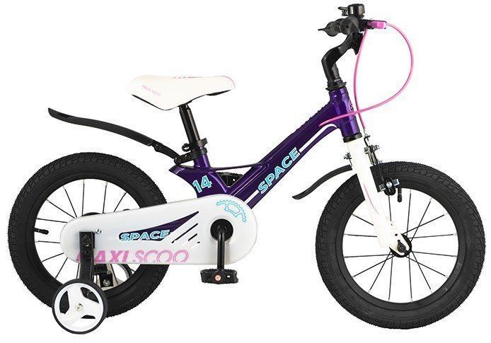 """Детский 2- колесный велосипед Maxiscoo Space Стандарт плюс, 14"""" (2021)"""