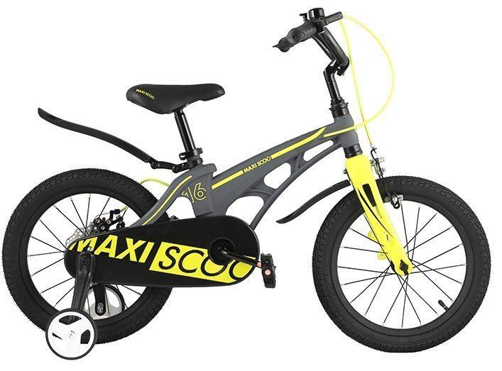 """Детский 2- колесный велосипед Maxiscoo Cosmic Стандарт 16"""" (2021)"""